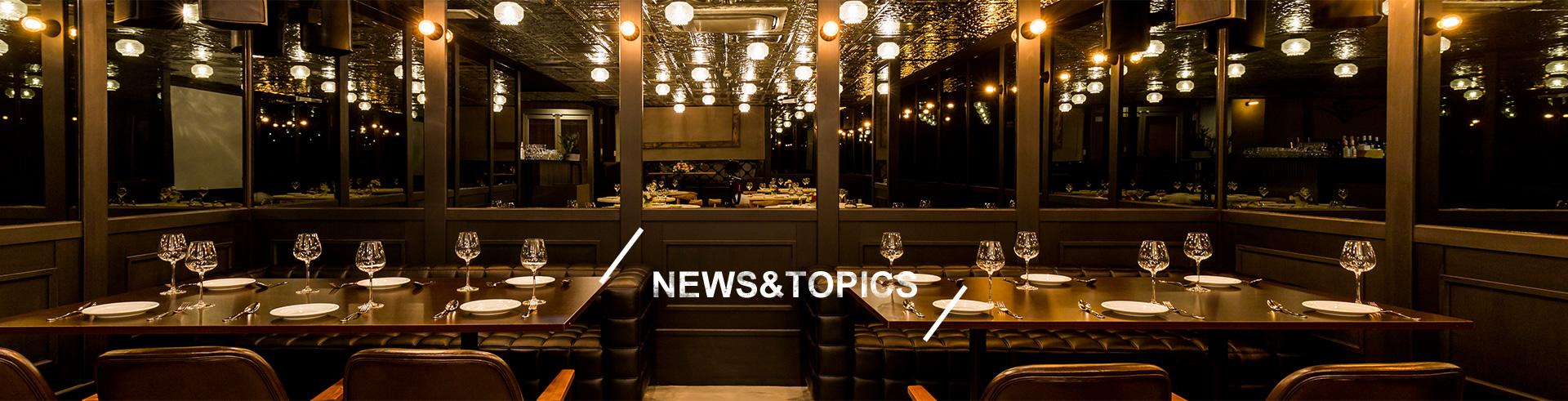 NEWS & TOPICE